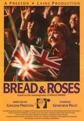 Хлеб и розы