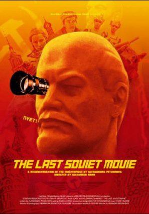 Последний советский фильм