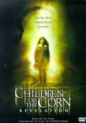 Дети кукурузы: Апокалипсис (видео)
