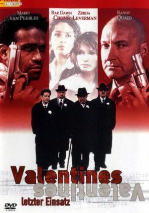 День святого Валентина (видео)