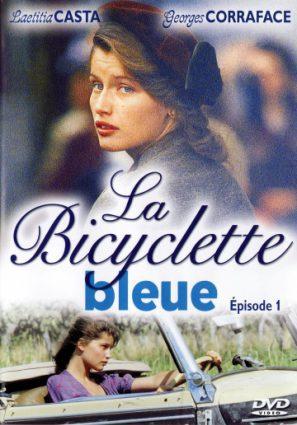 Голубой велосипед (мини-сериал)