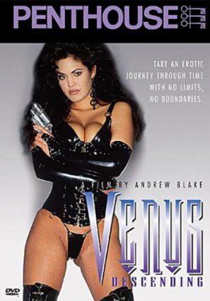 Penthouse Венера