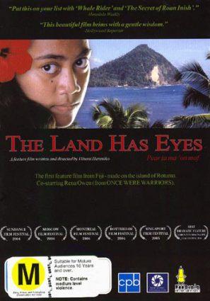У земли есть глаза