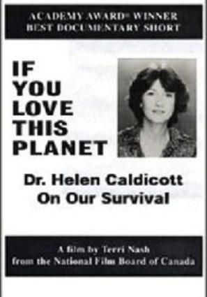 Если ты любишь эту планету