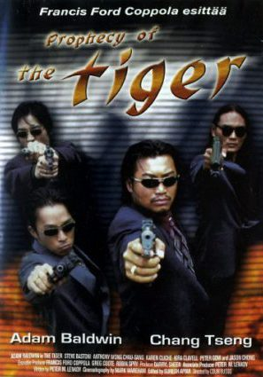 Пророчество тигра (ТВ)