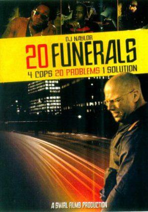 20 похорон