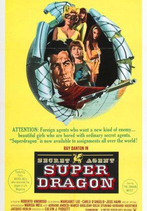 Нью-Йорк вызывает Супердракона