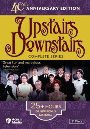 Вверх и вниз по лестнице (сериал 1971 – 1975)