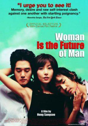 Женщина – это будущее мужчины