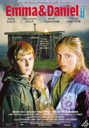 Эмма и Даниэль