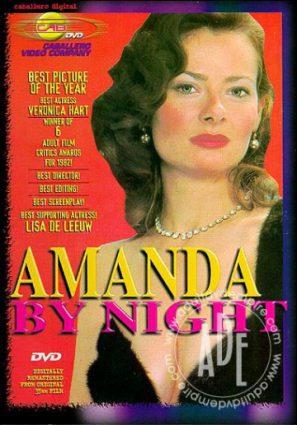 Аманда ночью