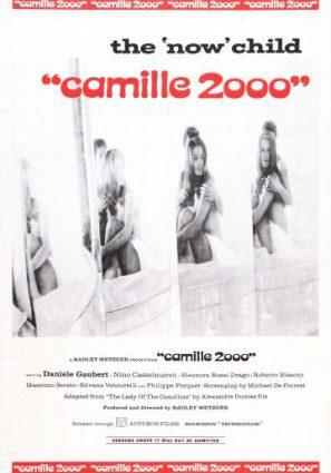 Дама с камелиями 2000