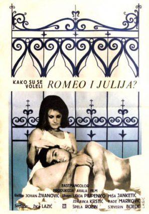 Как любили друг друга Ромео и Джульетта?