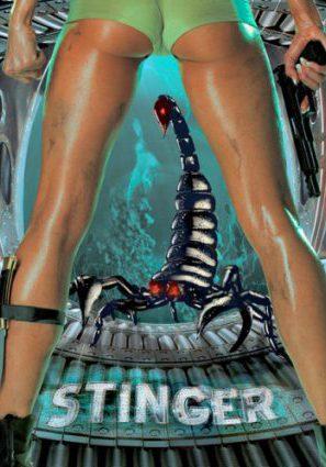 Жало скорпиона2