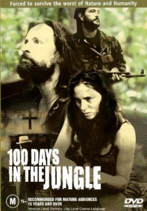 100 дней в джунглях (ТВ)