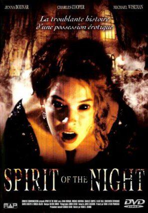 Дух ночи