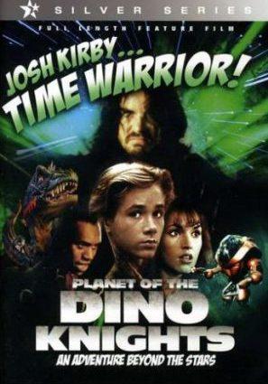 Воин во времени: Планета рыцарей – динозавров (видео)