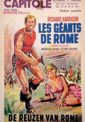 Гиганты Рима