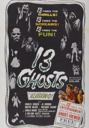 13 призраков