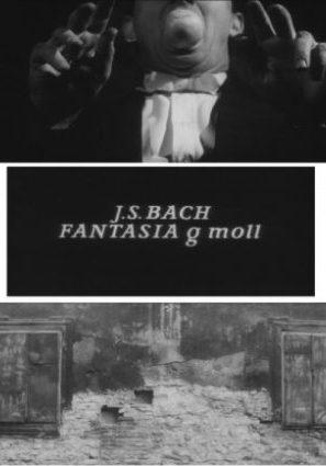 И.С. Бах: Фантазия соль-минор