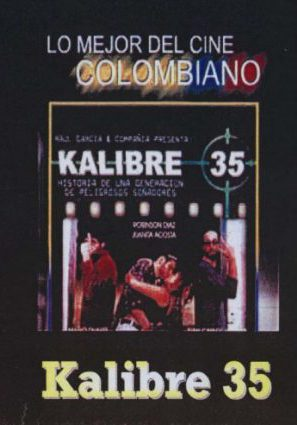 Калибр 35