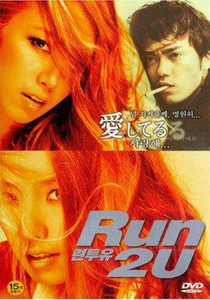 Run 2U