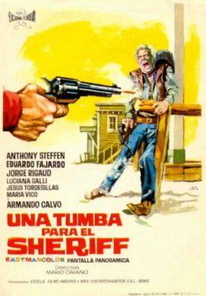 Гроб для шерифа