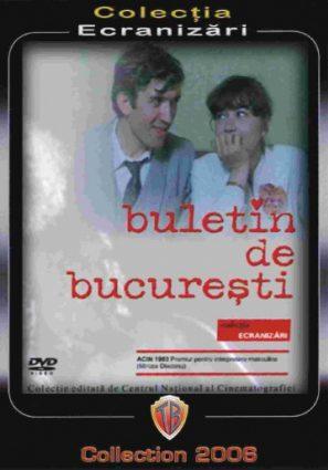 Бухарестский паспорт