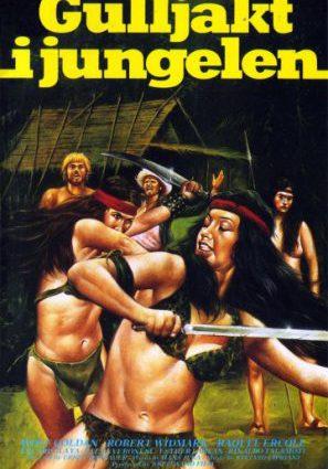 Девушка из джунглей для двух мошенников