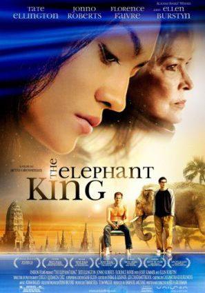 Король слонов