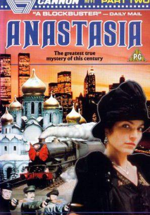 Анастасия: Тайна Анны (ТВ)