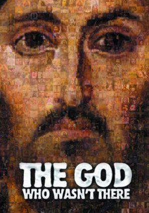 Бог, которого не было