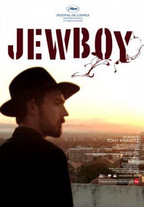 Еврейский мальчик