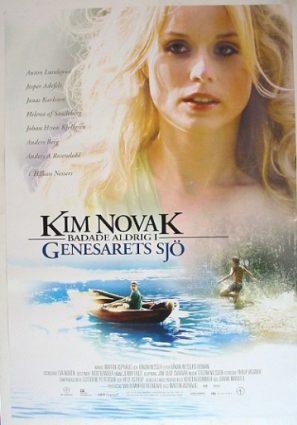Ким Новак никогда не купалась в Генисаретском озере