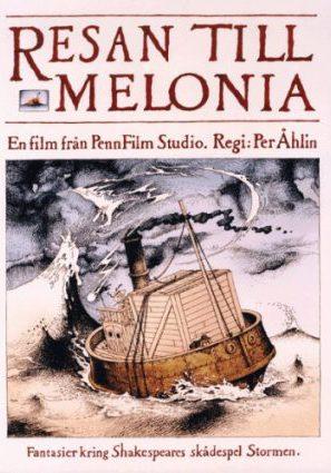 Плавание в Мелонию
