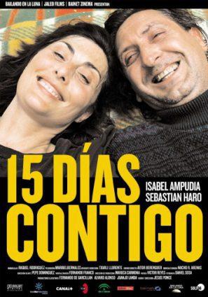 15 дней с тобой