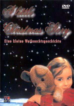 Маленькая рождественская сказка
