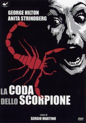 Хвост скорпиона