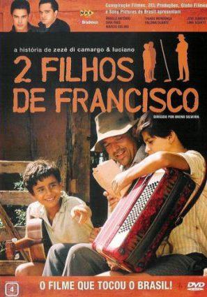 2 сына Франсишко: История Зэзэ ди Камарго и Лусиано