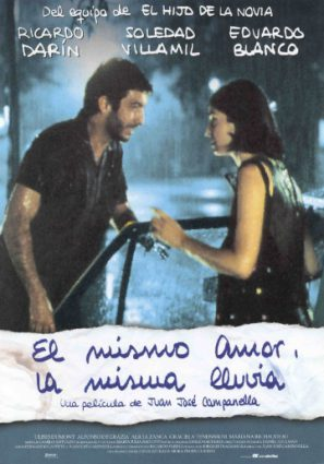 Все та же любовь, все тот же дождь