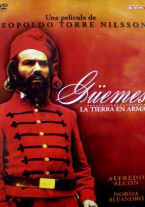 Гемес: Земля в оружии