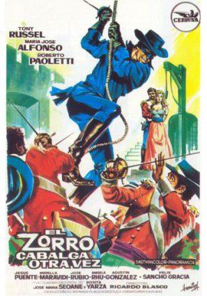 Клятва Зорро