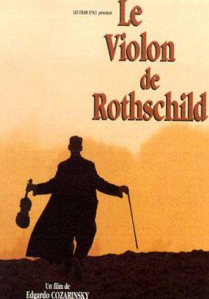 Скрипка Ротшильда