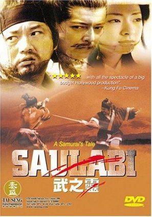 Саулаби