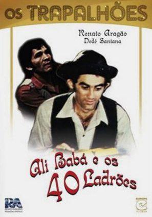 Али-Баба и 40 разбойников