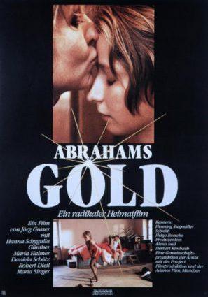 Золото Абрахама