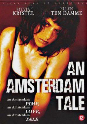 Амстердамская сказка