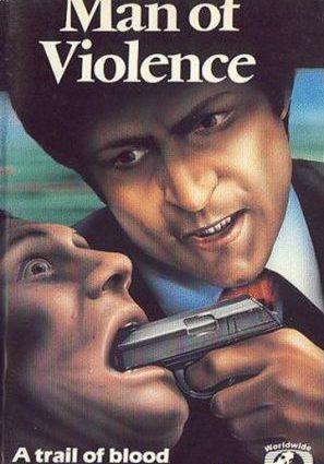 Сторонник насилия