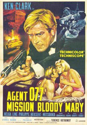 Агент 077: Миссия Кровавая Мэри