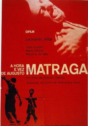 Время и час Аугусто Матраги